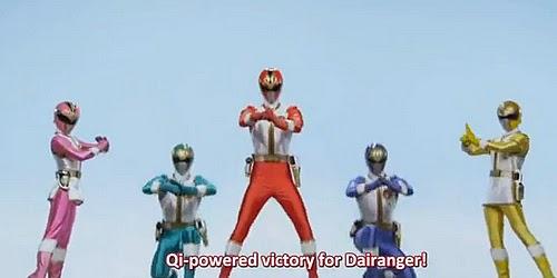 File:Gokai Change 17 - Dairanger.jpg