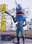 File:Sword Shark Mask.jpg