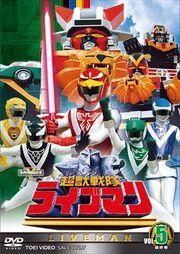 Liveman DVD Vol 5