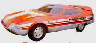 File:Turbo GT.jpg