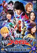 Gokaiger DVD Vol 11