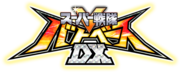 SSBBDX logo