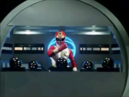 File:Cockpit 10 Red Dragon Thunderzord.png