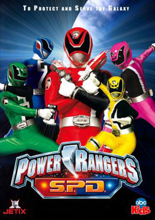 power rangers spd game free  for pc
