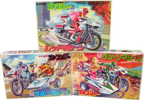 File:Toys-1975-04.jpg