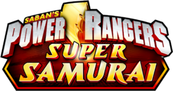 Power Rangers Super Samurai S19 Logo 2012