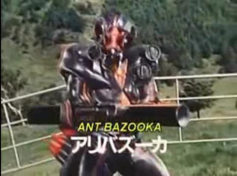 File:Ant bazooka.jpg