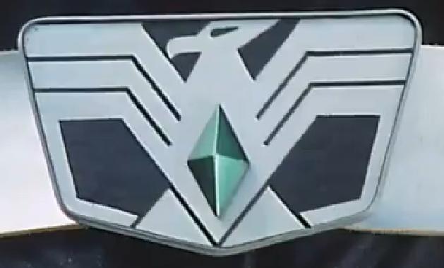File:Neo-symbol.png
