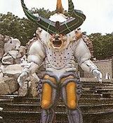 File:IS Horror Bull.jpg
