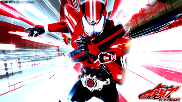 File:Kamen rider drive.png
