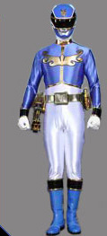 File:Gosei-blue.jpg
