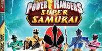 Power Rangers Super Samurai Volume 1: The Super Powered Black Box