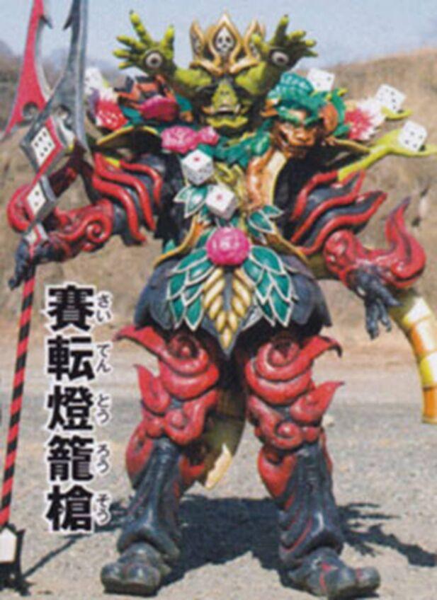 File:Ayakashi Demebakuto.jpg