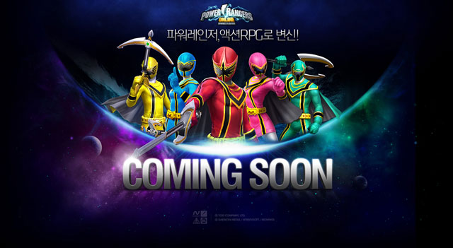 File:Power Rangers Online.jpg