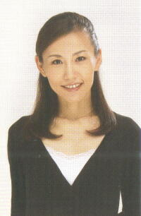 File:Amikawai.jpg