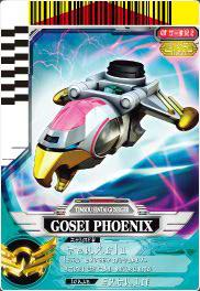 File:Gosei Phoenix card.jpg