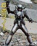 File:31. Robo Brain02.jpg