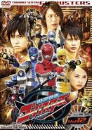 Go-Busters DVD Vol 12