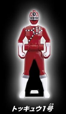 File:ToQ 1 Ranger Key.jpg