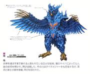 Demonbirdconcept