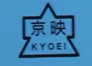 Kyoei Logo