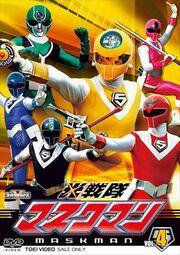 Maskman DVD Vol 4