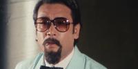 Professor Shibata