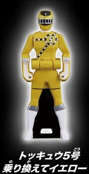 ToQ 5 Yellow Ranger Key