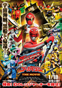 Go-Busters vs. Gokaiger the Movie