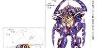 Karakuri Giant Megatagame Mark III