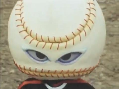 File:Baseball mask.jpg