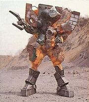 MMAR Brick Bully