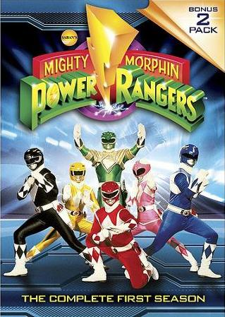 File:MMPR- The Complete First Season.jpg