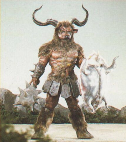 File:MMPR Mighty Minotaur.jpg