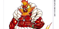 Sunabakutou