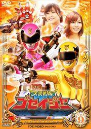 Goseiger DVD Vol 9