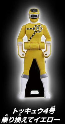 File:ToQ 4 Yellow Ranger Key.jpg