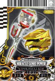 File:GoseiBlack Miracle Power card.jpg