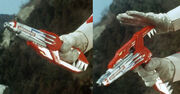Blade Blaster MMPR