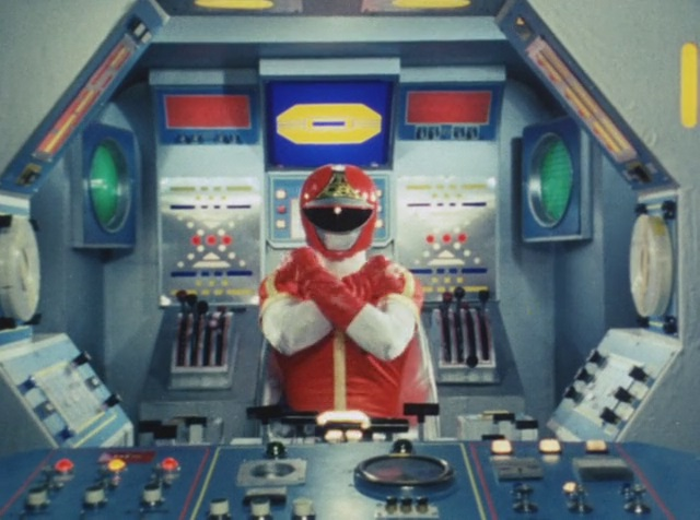 File:Dynaman Red cockpit.jpg