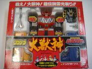 PD-Daizyujinboxed