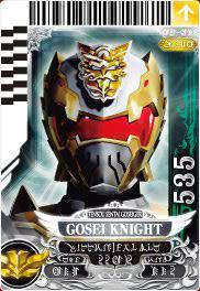 File:Gosei Knight.jpg