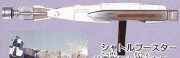 File:Astro Megazord Blaster.jpg
