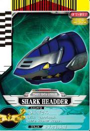 File:Shark header card.jpg