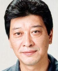 File:Tsutomu Isobe.jpg