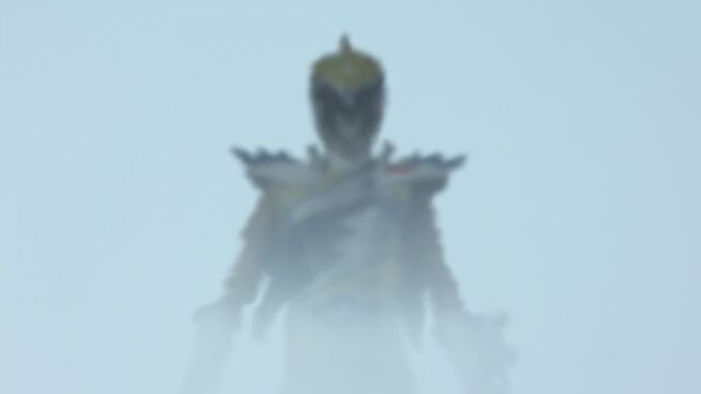 File:Kyoryu Gold first glimpse.jpg