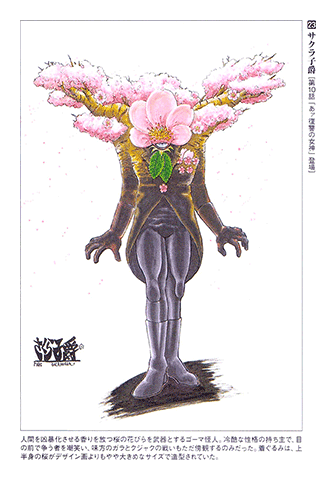 File:Cherryblossomviscountconceptart.png