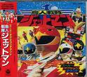 File:Jetman Game Boxart.jpg