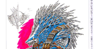 Porcupine Nezilar
