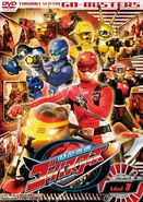 Go-Busters DVD Vol 1